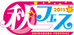 logo_akifes-e1443177494144