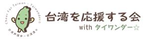logo_tok