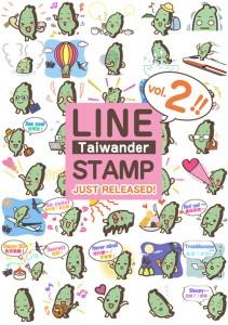 linestamp02