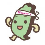 タイワンダー☆ゆるキャラ®グランプリ決選投票の浜松へ出動!