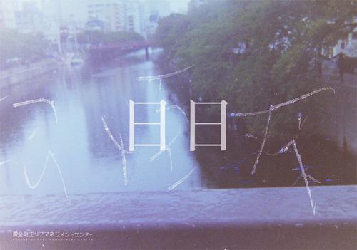 b6Yunxuan01-thumb-500x351-2430