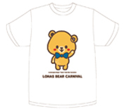 bearhome_img5