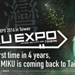 初音ミク「HATSUNE MIKU EXPO」台湾公演を6月に開催決定!