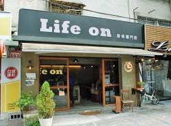lifeon1