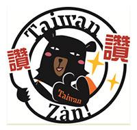 台湾観光協会ゆるキャラ喔熊(Oh!Bear)