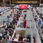 日台観光交流促進イベント「日本の観光・物産博2016」を台湾・台北駅にて開催!