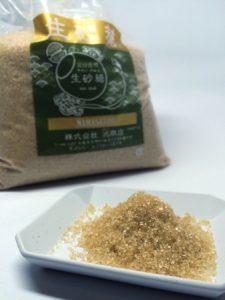 生砂糖(天然キビ100%)