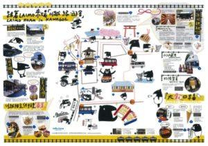 オリジナル縁結びマップ(イメージ)