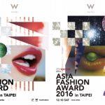 TGCを手がけるW media、台湾でファッションイベントをプロデュース!『TOYOTA presents ASIA FASHION AWARD 2016 in TAIPEI』