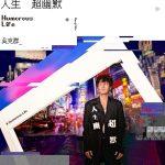 最新C-POPヒットチャート!(12月12日~12月18日)