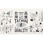 70組以上の台湾ブランドが集合、期間限定フェア「台灣品質」が開催