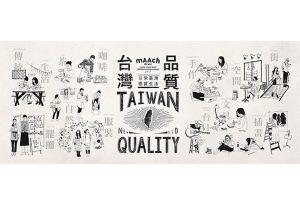 taiwan-thumb-660xauto-641843