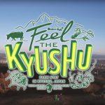 台湾に住む日本人のよしもと住みます芸人2人と日本に住む台湾人留学生が九州7県の農山漁村の魅力を紹介する番組「Feel THE KYUSHU」台湾で放送決定!