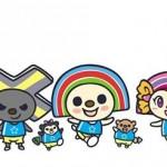 台湾で大人気のゆるキャラ!OPENちゃんファミリー!①