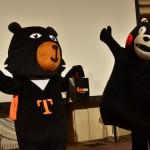 台湾で大人気のゆるキャラ!喔熊「Oh!Bear」♪