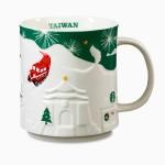 台湾のスタバ 2015年クリスマス限定マグカップ発売