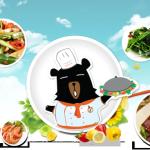 台湾観光局、台湾団体食事レストラン紹介サイトオープン!