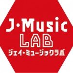 日本音楽のプロモーション事業「J-Music LAB 2016 in Taipei」開催
