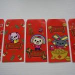 台湾のお年玉袋「紅包袋」がかわいい!