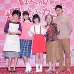 台湾の実写版「ちびまる子ちゃん」がスゴすぎると話題!!