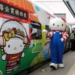 3月21日から運行が始まったハローキティ列車がかわいいと話題!