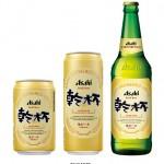アサヒビール、台湾限定ビール『朝日乾杯』をリニューアル発売!