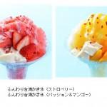 銀座コージーコーナー、夏季限定「ふんわり台湾かき氷」を4店舗限定販売