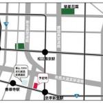 藤田観光、台湾台北市に2019年開業予定の地上19階建てホテルを建設
