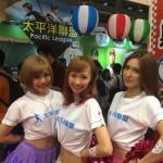 パ・リーグ6球団「2016台北国際観光博覧会」へ参加