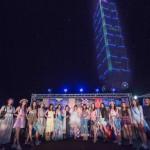 アジアの新たな大型ファッションイベント「ASIA FASHION AWARD」お披露目パーティー!藤井リナ、ダレノガレ明美、八木アリサ、池端レイナら人気モデルが台湾に集結!