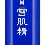 コーセー、台湾で「薬用 雪肌精」の容器形状が識別力があると認められ「立体商標」に登録
