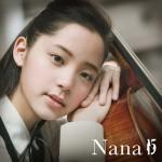 天才チェリストNana、日本公演含む9都市を巡るアジア・ツアーの開催を発表!