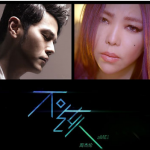 最新C-POPヒットチャート!(6月27日~7月3日)