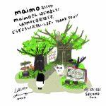 日本でも話題沸騰中に台湾キャラクター「LAIMO&爽爽猫」童話の森で迷子になれる不思議な雑貨屋さん 「maimo(マイモ)」にてグッズ販売開始!