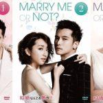 台湾ドラマ「結婚なんてお断り!?」DVDリリース決定!主演のロイ・チウのサイン会も!