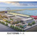 三井不動産、台湾で「(仮称)三井アウトレットパーク 台湾台中港」を開発