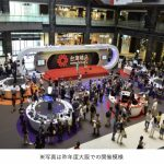 展示体感イベント「TAIWAN EXCELLENCE」、KITTEにて開催!