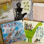 台湾カルチャーミーティング第7回「絵本で言葉と国境を越えましょう!台湾絵本事情と絵本作家が語る創作エピ ソード」 絵本作家・林小杯さんのトーク