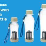"""台湾で30年愛され続ける""""ポットボトル""""MOBO『Taiwan Tea Bottle』"""