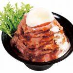 """オープン後15日間で、10,000食を達成! あの、大人気デカ盛り本格焼肉丼「牛角次男坊丼」 台湾""""台北 101ビル""""へ遂に上陸!"""
