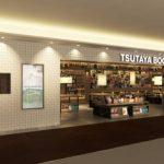書店とカフェが融合した生活提案型のBOOK&CAFE 「TSUTAYA BOOKSTORE」が台湾に初出店