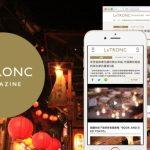 おでかけ動画マガジン ルトロンが日本の魅力を発信する「LeTRONC台湾」をオープン