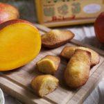 台湾の新鮮なマンゴーがたっぷり入った絶品マドレーヌ、「ねこレーヌ」を買って日本―台湾の航空券を当てよう!