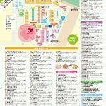 いよいよ明後日から!台湾フェスタ2017最新情報!会場MAP&タイムテーブル