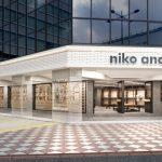 ニコアンド台湾初出店!大型旗艦店 niko and … TAIPEI が10月13日(金)オープン!