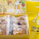 台湾のおいしいおみやげ「ねこレーヌ」が日本登場。映画館「シネスイッチ銀座」にて限定販売決定!
