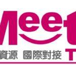 台湾と日本のベンチャー関連者の連携を図る「台湾スタートアップ-日本ミートアップイベント」を台湾ビジネスメディアBusiness Next Media Corp.と01Boosterが11月7日に開催