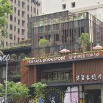 現代建築に囲まれた台中の文化芸術エリアに日本発のBOOK & CAFE「TSUTAYA BOOKSTORE台中市政店」が4月26日OPEN