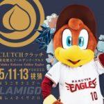 マスコットもジェット風船も台湾上陸!パ・リーグが台湾プロ野球イベント「YOKOSO桃猿」へ参加