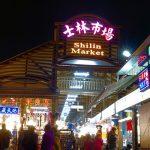 台湾夜市の屋台グルメ「おいしいベスト5」「苦手ベスト5」を阪急交通社が発表 ~魯肉飯(ルーローファン)や臭豆腐(チョウドウフ)など、現地で食べた200名以上の声をもとにランキング~